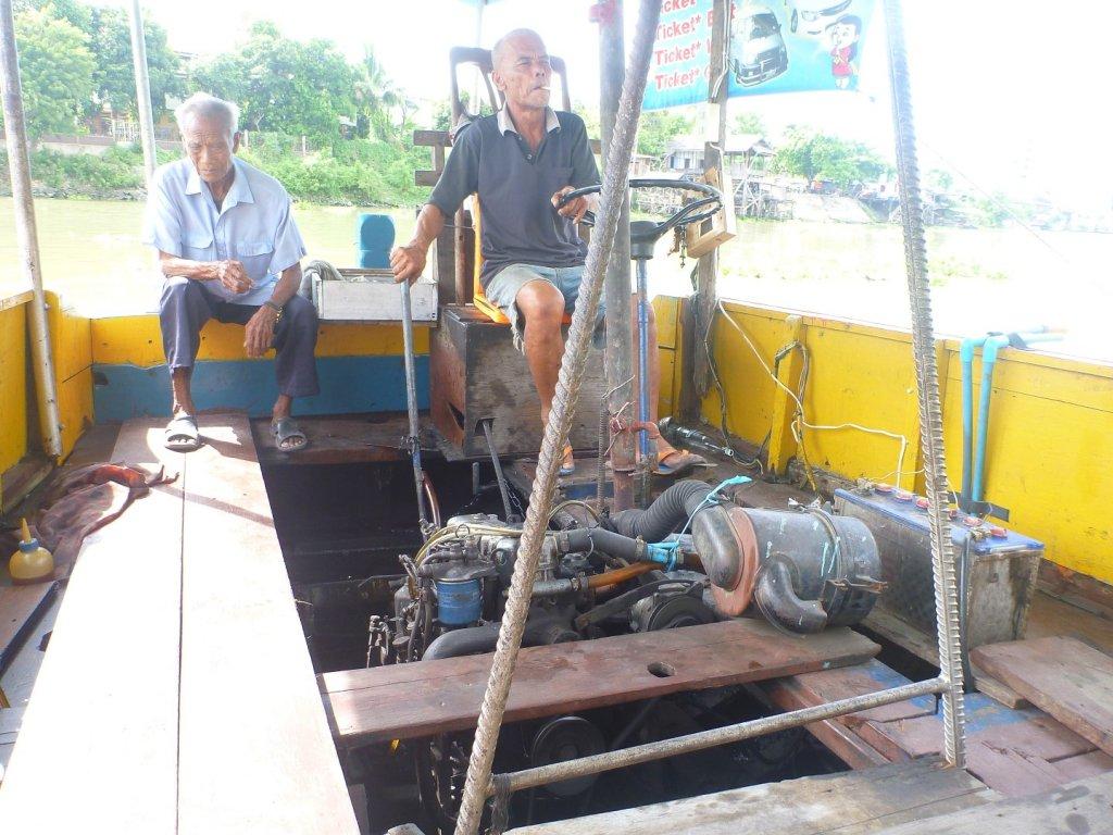 ferry-engineering-department