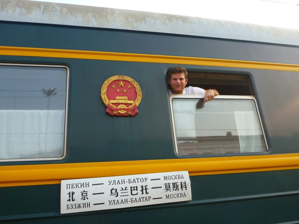 on-a-train