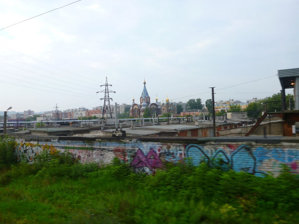 russian-church